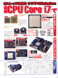 Core_i72